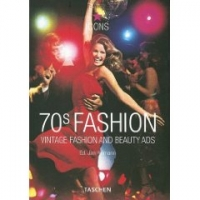 70s Fashion Vintage Fashion and