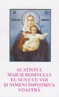 Acatistul Maicii Domnului sunt voi