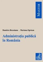 Administratia publica Romania