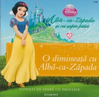 Disney Printese dimineata Alba Zapada