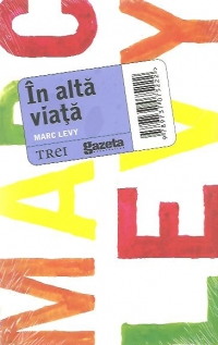 alta viata (Editie chiosc)