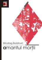 AMANTUL MORTII