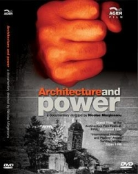Arhitectura putere (DVD)