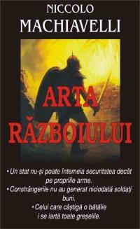 Arta razboiului (Niccolo Machiavelli)