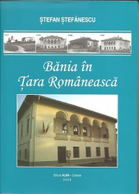 Bania Tara Romaneasca