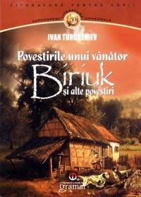 Biriuk alte povestiri