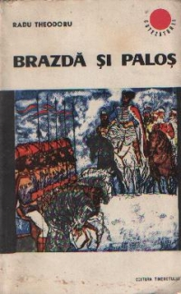 Brazda palos Volumul