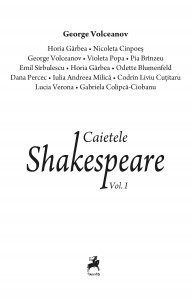 Caietele Shakespeare vol culegere studii