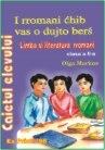 Caietul elevului - Limba si literatura rromani (clasa a II-a)