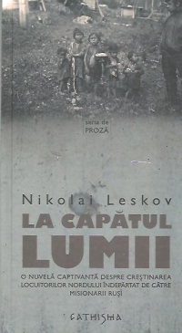 capatul lumii