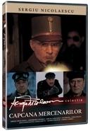 CAPCANA MERCENARILOR (1981) (DVD)