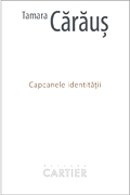 Capcanele identitatii