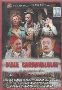 ale Carnavalului (Filme colectie)