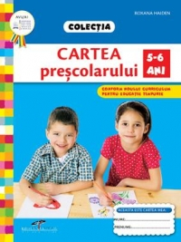 CARTEA PRESCOLARULUI ANI