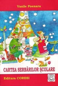 Cartea serbarilor scolare. Scenete si poezii pentru serbari la clasele I-VIII