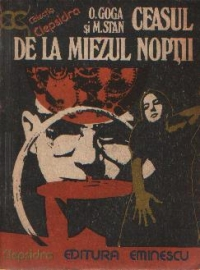 Ceasul miezul noptii