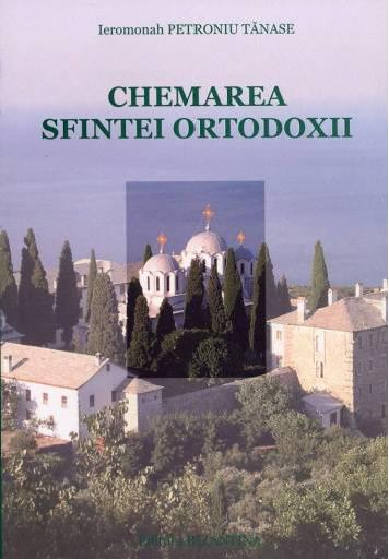 Chemarea Sfintei Ortodoxii