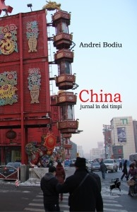 China jurnal doi timpi