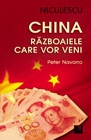 China Razboaiele care vor veni