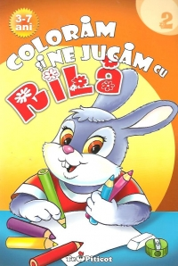 Coloram jucam Rila