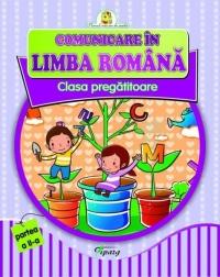 Comunicare in limba romana, partea a II-a, clasa pregatitoare