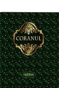 Coranul