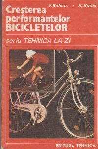 Cresterea performantelor bicicletelor