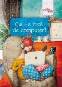 Cui frica computer