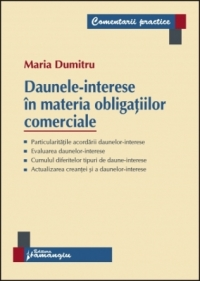 Daunele interese materia obligatiilor comerciale
