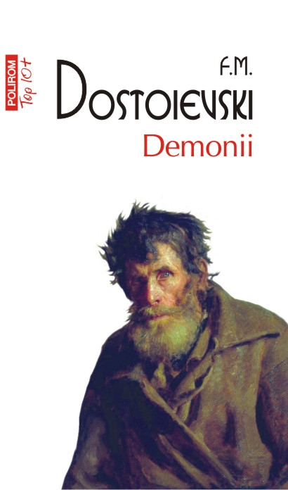 Demonii (editia 2012)