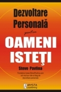 Dezvoltare personala pentru oameni isteti