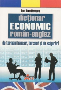 Dictionar economic roman englez termeni