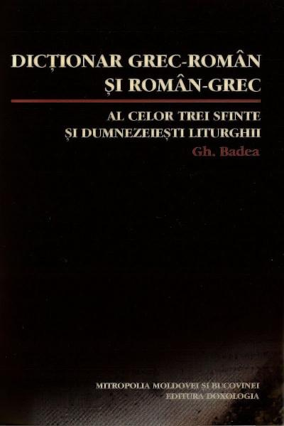 Dictionar grec roman roman grec