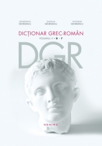 Dictionar grec roman Volumul Γ