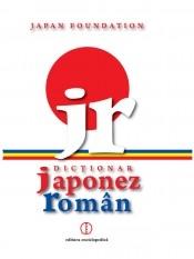 Dictionar Japonez Roman