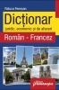 Dictionar juridic economic afaceri Roman