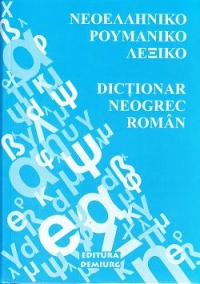 Dictionar neogrec roman