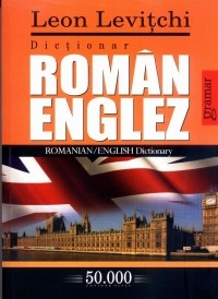 Dictionar roman englez (Romanian English