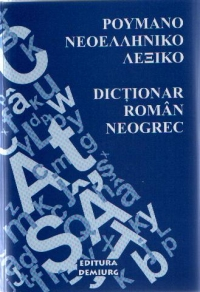 Dictionar roman neogrec