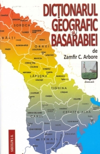 Dictionarul geografic Basarabiei