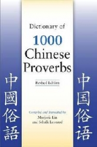 Dictionary 1000 Chinese Proverbs