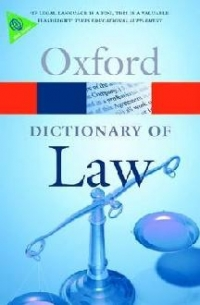 Dictionary Law
