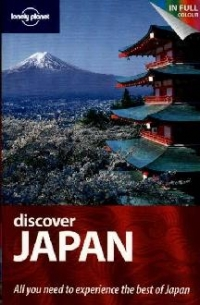 Discover Japan 1