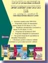 Documentele profesorului. Matematica 2009-2010 (clasele IX-XII)
