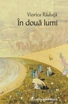doua lumi