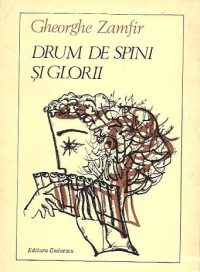 Drum de spini si glorii - Versuri