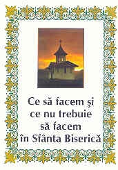 facem trebuie facem Sfanta Biserica