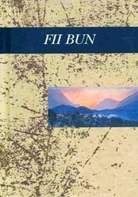 FII BUN