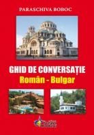 Ghid conversatie roman bulgar