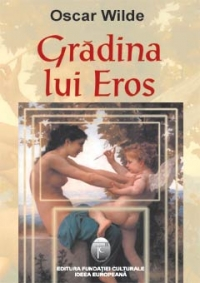 Gradina lui Eros